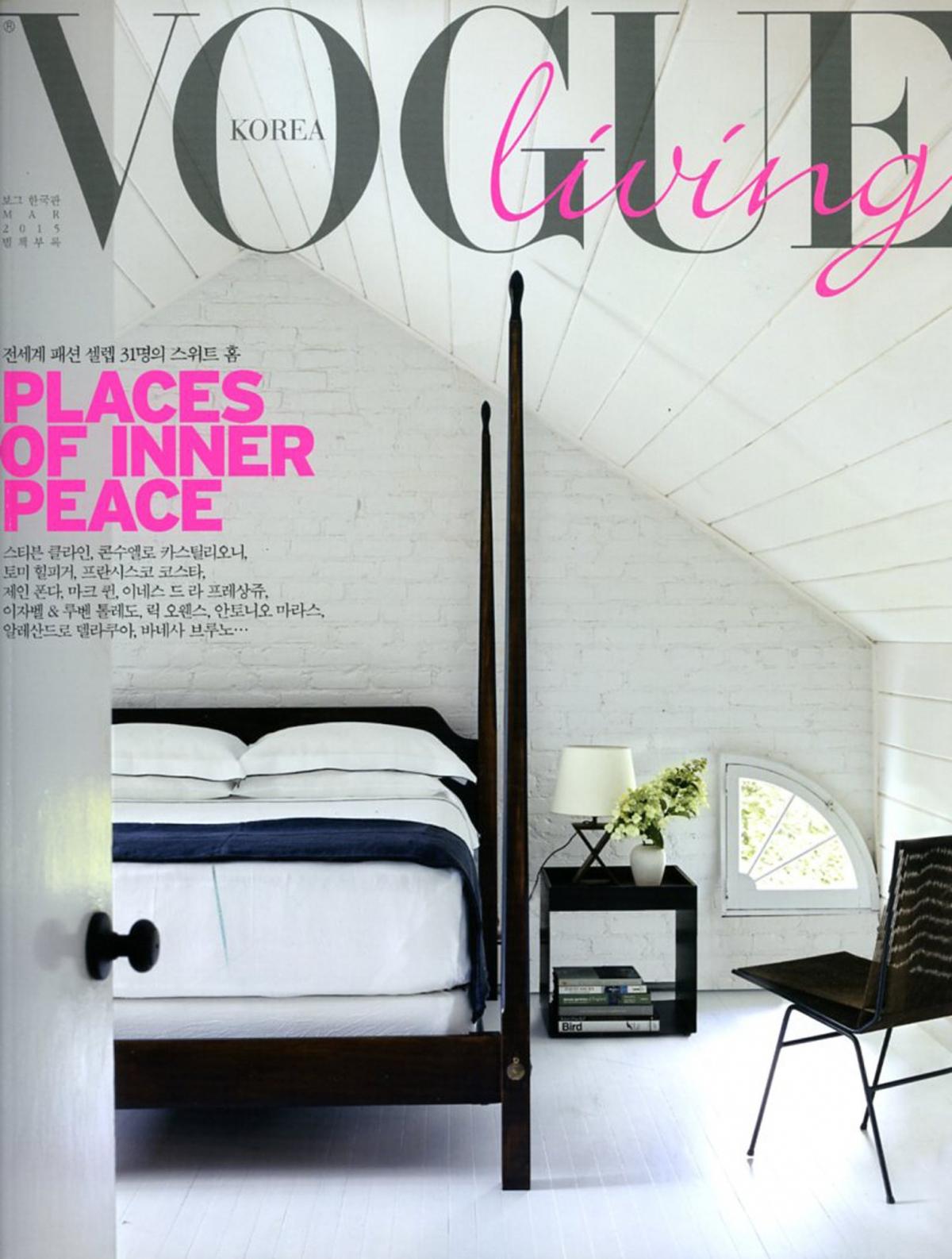 Vogue Living Korea